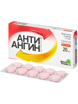 ANTI-ANGINA FORMULA tablets for resorption 20 PCs, (without SUGAR, from 5 years)