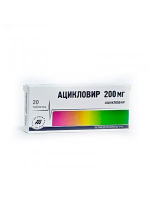 Aciclovir tablets of 200 mg of 20 pcs