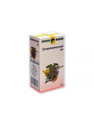 Anti Hemorrhoid Herbal Mixture