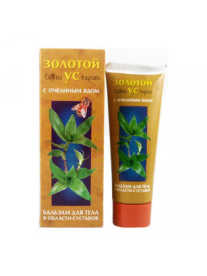 Basket Plant with Bee Venom - Balsam for Body 75ml