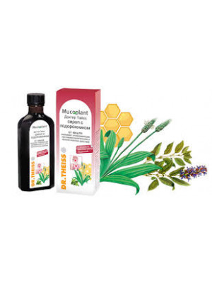 MUCOPLANT AGAINST Cough WITH JITROCEL AND HONEY syrup 100 ml