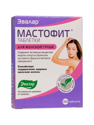 Mastofit Evalar 100 tablets