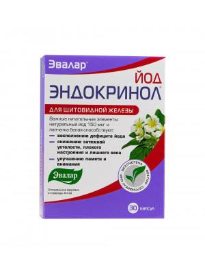 Endocrinol Iodine, 30 capsules