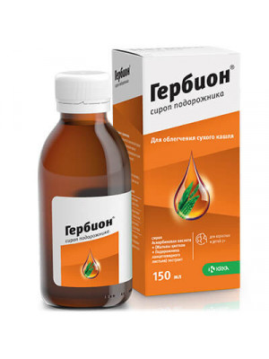 HERBION PLANTAIN SYRUP, 150ML