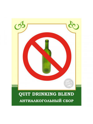 Quit Drinking Blend 50g
