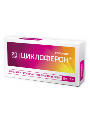 Cycloferon tablets of 150 mg of 20 pcs