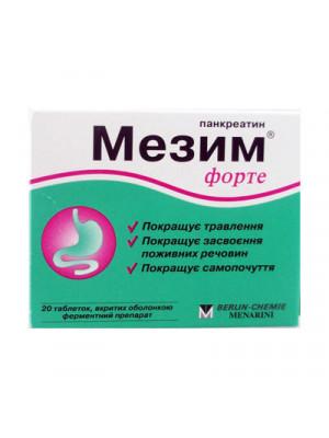 Мезим-Форте