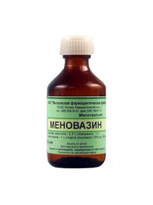 Меновазин